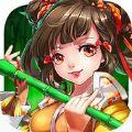 动作x卡牌热血武侠 V1.0 苹果版