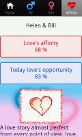 Love TestV1.0.3 安卓版