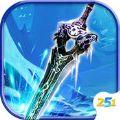 剑影传说 V1.0.1 安卓版