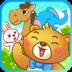 儿童游戏认动物安卓版