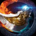 屠神2016 V1.4 安卓版
