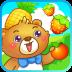 儿童游戏认水果安卓版