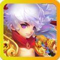 梦幻儒道 V1.0.0 安卓版