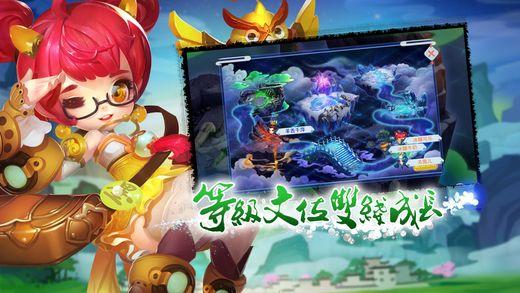 梦幻儒道V1.0.0 安卓版