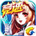 腾讯QQ飞车 V1.0 安卓版