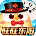 旺旺东阳游戏 V1.0 安卓版