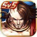 英雄荣誉 V1.0 苹果版