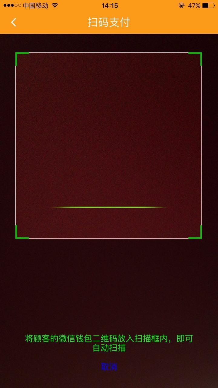 魅卡V1.0.0 安卓版