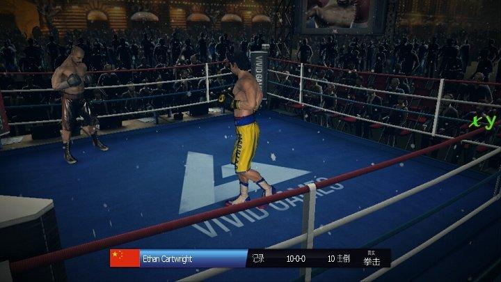 真实拳击V2.1 破解版