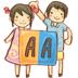 AA生活记账 V5.8.0 安卓版