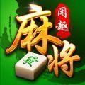 闲趣江苏麻将 V1.0.33 安卓版