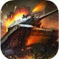 坦克风云录 V1.0.0 安卓版