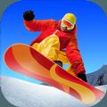 滑雪大师3D安卓版