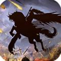 三国争雄战纪 V1.0.3 安卓版