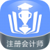 注册会计师金考点 V2.3.2 安卓版