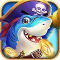 大富豪欢乐捕鱼 V1.0 苹果版