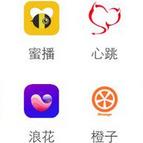 直播平台集合app破解版安卓版
