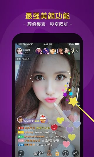 侠木居appV2.0 安卓版