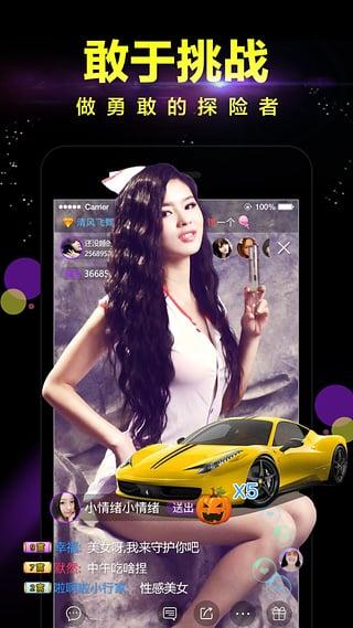 蜜心直播appV1.0 安卓版