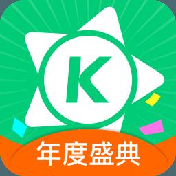 酷狗直播繁星音乐盛典app V3.2.5.4 安卓版