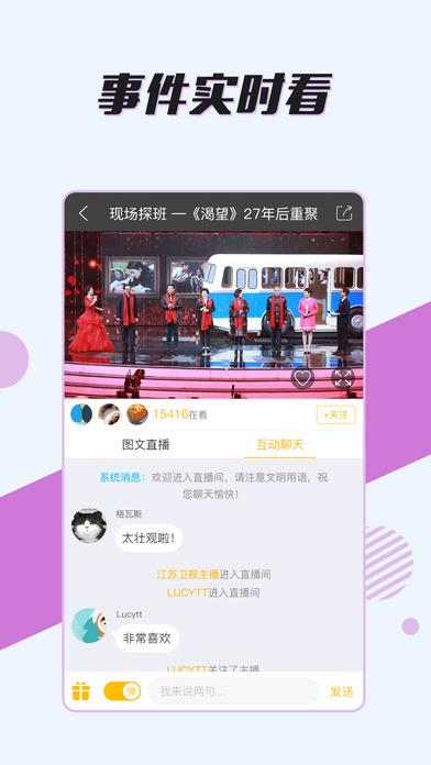 荔嗨直播官方V1.5.1 安卓版
