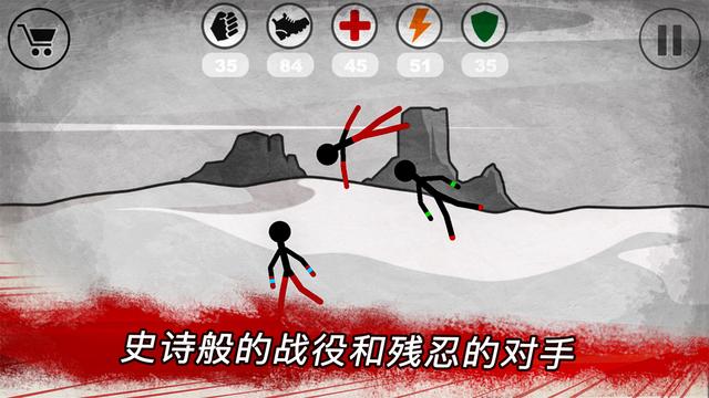 火柴人战斗2iOS版下载 火柴人战斗2游戏官方iOS版V7.0.3下载图片