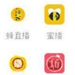 直播盒子app安卓版