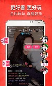 烈火live直播appV1.0 安卓版