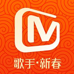 央视春晚网络直播平台芒果TV V5.1.2 安卓版