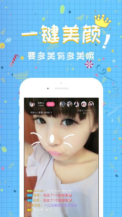 密雪直播app手机版V1.2.7.0 安卓版