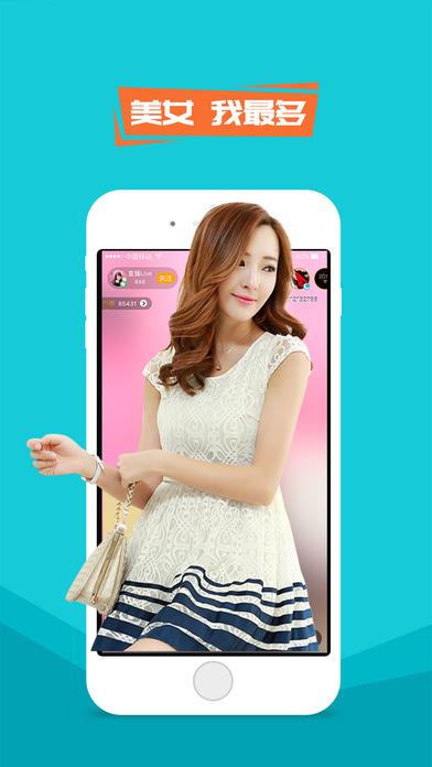 七喜直播间app官方最新版V1.0 安卓版