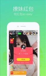 爽聊直播2017最新版V1.0 安卓版