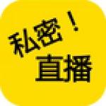 私密直播app官网 V3.0.5 安卓版