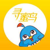 鸟人直播app官网 V3.3.3 安卓版