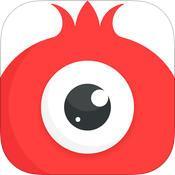 石榴直播红给世界看最新版 V3.8 安卓版