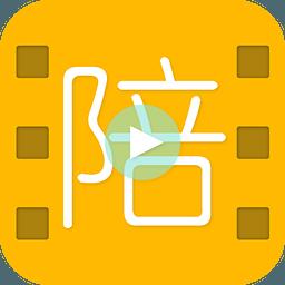 陪约直播app V1.0.4 安卓版