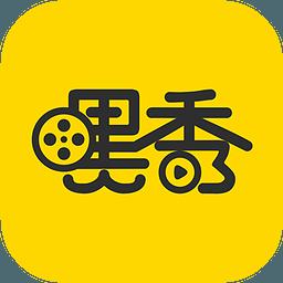 嘿秀直播app V1.7.4 安卓版