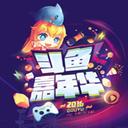 2016斗鱼嘉年华现场直播 V2.2.7 安卓版