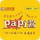 papi酱斗鱼直播app V2.2.7 安卓版