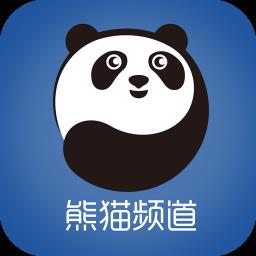 熊猫频道直播安卓版
