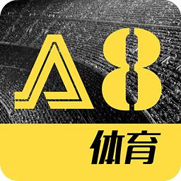 A8体育欧洲杯赛事直播App