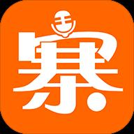 压寨快直播官方APP V2.0.0 安卓版