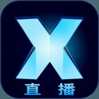 X直播 V5.5.6 安卓版