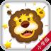 开心学汉字 V3.9.8 安卓版