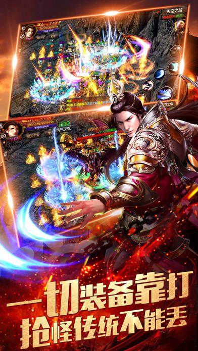 《烈火攻城》是一款非常刺激热血的MMORPG类动作手游,延续最经典传奇核心玩法和一键打怪升级刷装备模式,最热血最纯正的传奇对战玩法,随时都可畅享指尖PK快感!喜欢这类游戏的玩家快来52z下载体验吧~~
