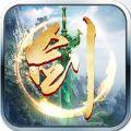剑舞天下 V1.0.1 安卓版