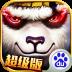 太极熊猫 V1.1.35 安卓版