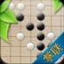 五子棋(掌联) V1.8.58 安卓版