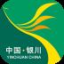银川发布 V4.2.5 安卓版