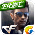 穿越火线枪战王者 V1.0.19.140 苹果版